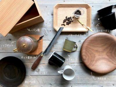 【柏本店にて】2/22(金)まで『角食とコーヒーのまわり』